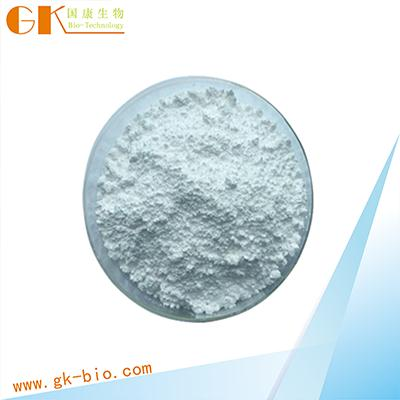 Creatine HCL CAS No.: 17050-09-8