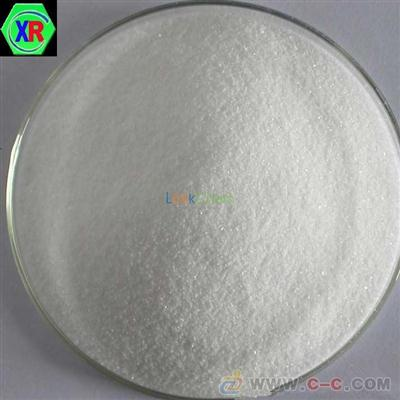 Sodium tripolyphosphate in China Sodium tripolyphosphate good supplierhigh quality 7758-29-4