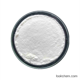 Supply High purity 4-Nitroimidazole in stock