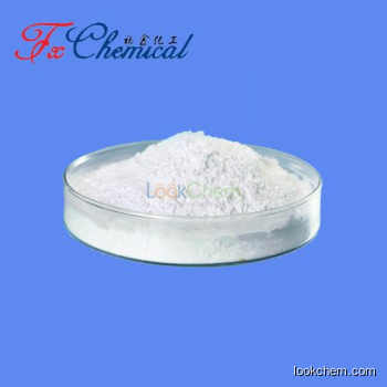 Factory supply Benzethonium chloride CAS 121-54-0 with favorable price