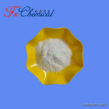 Chinese factory supply Vardenafil hydrochloride trihydrate Cas 224785-90-4 with high quality and good price