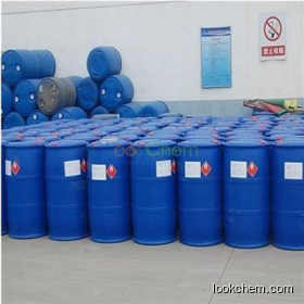 Best factory of 1-Fluoronaphthalene / high quality / lowest price / regular stock CAS NO.321-38-0