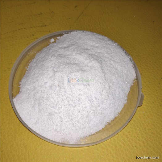 Factory offer Hydroxylamine hydrochloride powder with best price