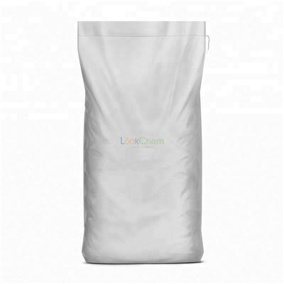 Feed Grade Threonine Price CAS No.: 72-19-5