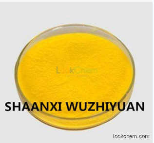 Factory low price Spinach Extract Vitamin A
