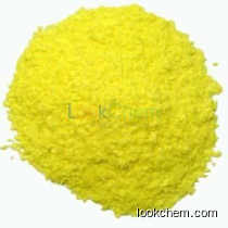 factory supply Hot sale high quality 2-Ethyl anthraquinone 2-EAQ