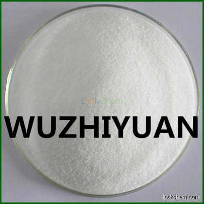 Factory low price Clindamycin phosphate