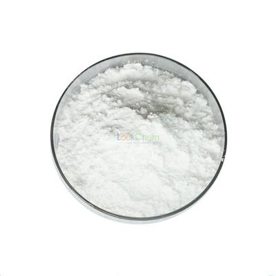 ISO Factory Produce High Purity Quinine Powder