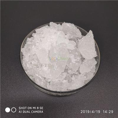 Lead(II) acetate trihydrate  CAS NO.6080-56-4