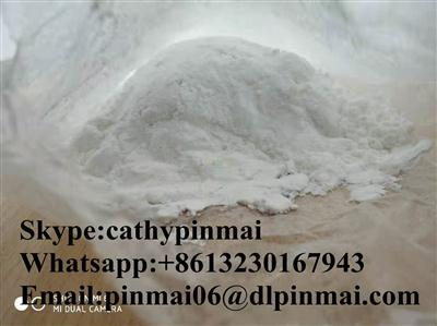 2-methoxyphenamine hcl CAS No.: 93-30-1
