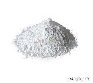 High purity Levamisole with best quality CAS NO.14769-73-4