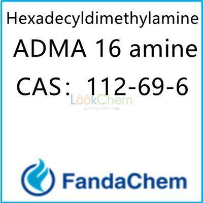 CAS No 112-69-6,1-Hexadecanamine,N,N-dimethyl- Suppliers