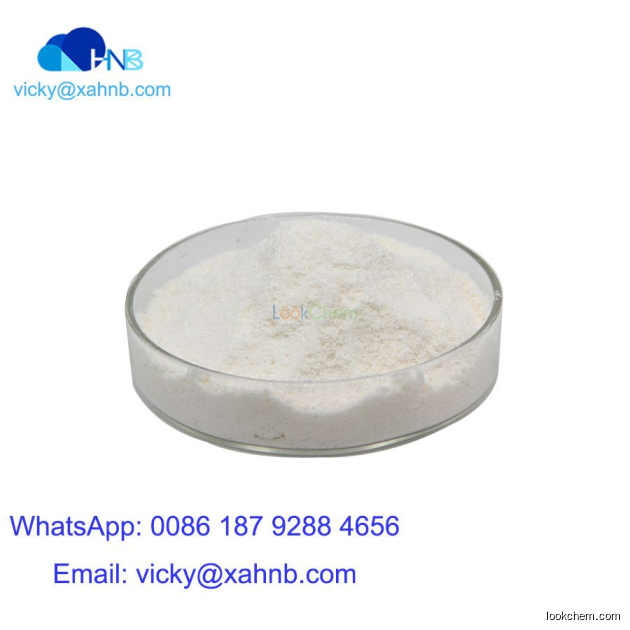 Animal antibiotic Marbofloxacin powder 115550-35-1