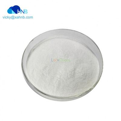 Top Quaulity L-Histidine Supplier