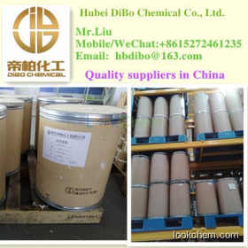 Cediranib Manufacturer/Cas:288383-20-0 /High purity(288383-20-0)