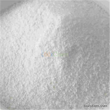 SHMP Sodium Hexametaphosphate CAS 10124-56-8 for food additives