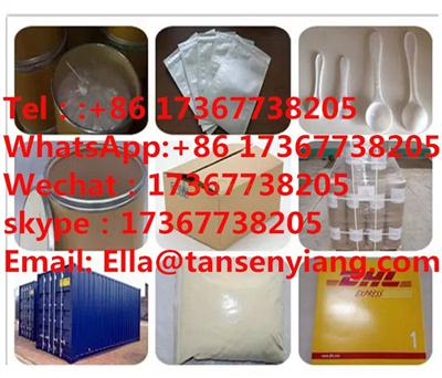 2-Aminomethylpyrimidine hydrochloride Manufacturer/High quality/Best price/In stock