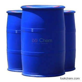 Good quality Hexyl salicylate supplier in China CAS NO.6259-76-3