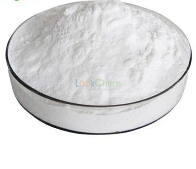 Hyaluronic acid 9004-61-9 /manufacturer/low price/high quality/in stock CAS NO.9004-61-9