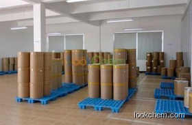 BEST PRICE/(Perfluorobutyl)ethylene