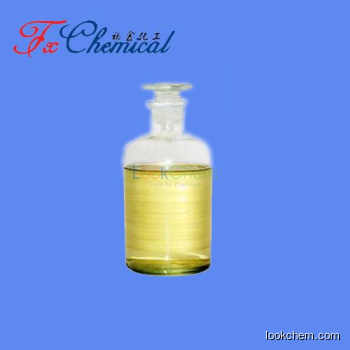 DL-2-Phenylpropionic acid Cas 492-37-5
