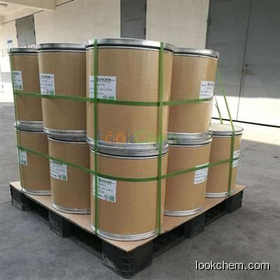 Potassium  oxonate  Manufacturer/High quality/Best price/In stock CAS NO.2207-75-2