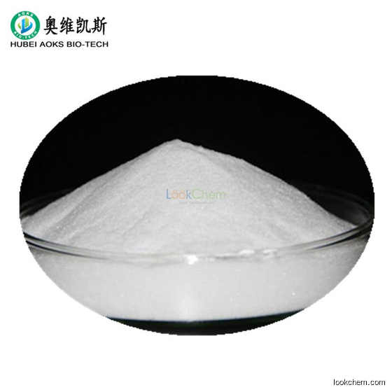 Tetracycline hydrochloride  CAS NO.: 64-75-5
