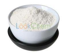 Buy high quality Chitosan with best price CAS NO.9012-76-4