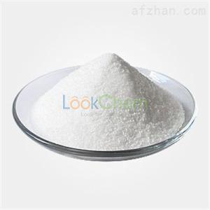 High Quality Dicyclohexylcarbodiimide Powder CAS: 538-75-0