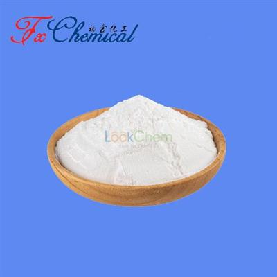Monosodium fumarate Cas 7704 CAS No.: 7704-73-6