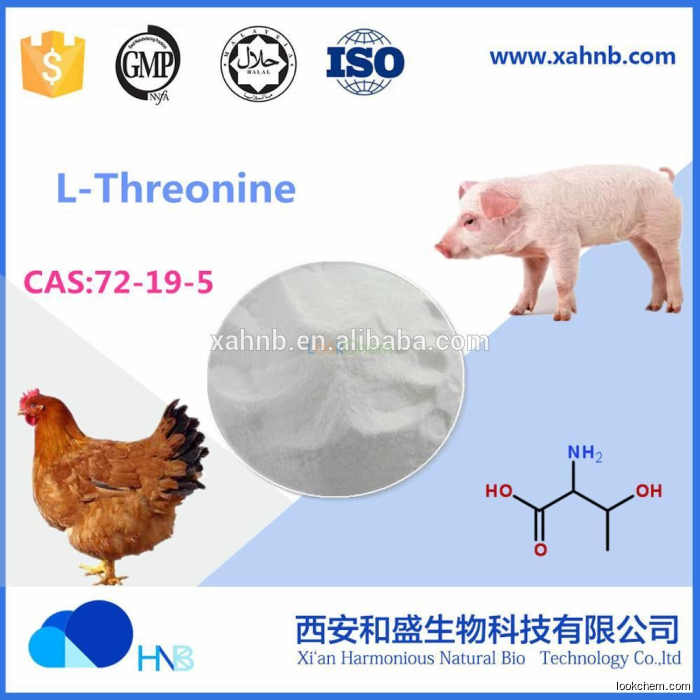 Feed Grade 99% L-Threonine