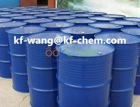 high quality 3,4-Dichloroaniline manufacturer