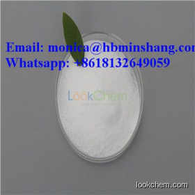 Drostanolone Enanthate CAS NO.13425-31-5