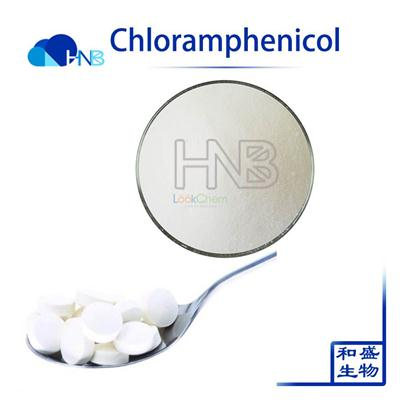Factory supply top quality chloramphenicol with Good Price