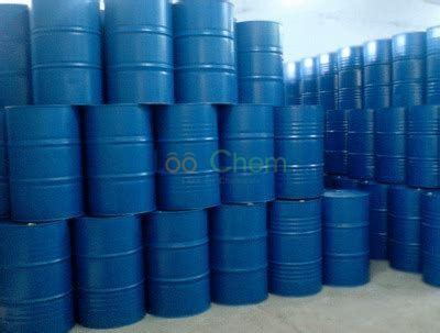 manufacturer supply Xylene C CAS No.: 1330-20-7