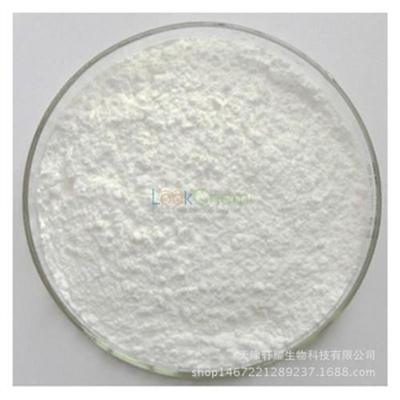 Buy 25E-NBOMe MDPEA CAS NO.1484-85-1