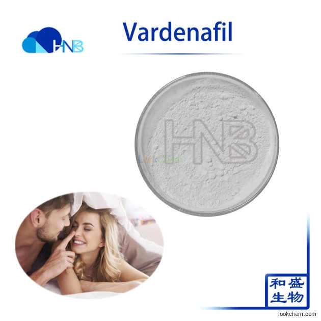 China supplier High Purity Sex Powder 99% Vardenafil