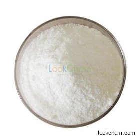 High quality Sodium diacetate supply CAS NO.126-96-5