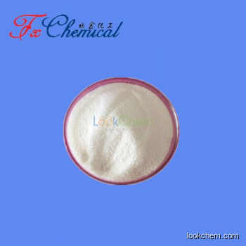 Good quality 5-Aminosalicylic acid CAS 89-57-6 complies with USP/CP standard
