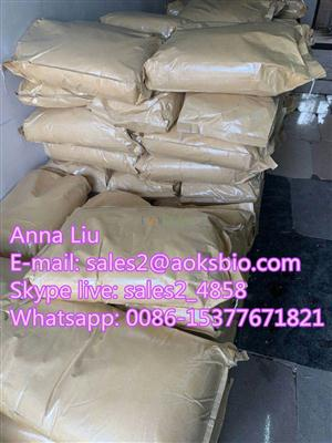 Buy agrochemical ethephon 90% tc powder price for sale, cas 16672-87-0