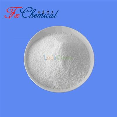Top quality  7-Dehydrocholesterol  CAS 434-16-2 with reasonable price