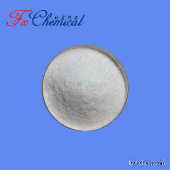 Hot sale Pyrogallol CAS 87-66-1 with bottom price
