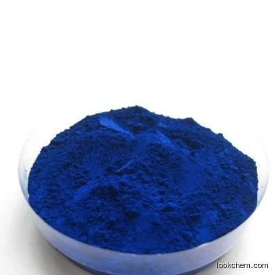 Copper sulfate  CAS: 7758-98-7