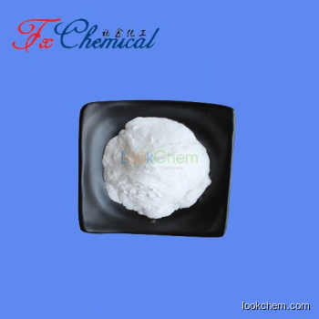 Factory supply high quality Mitiglinide calcium Cas 207844-01-7 with reasonable price