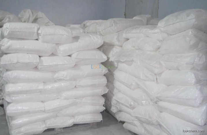 Factory Magnesium sulfate supply CAS NO.7487-88-9