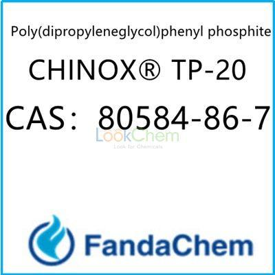 Poly(dipropyleneglycol)pheny CAS No.: 80584-86-7