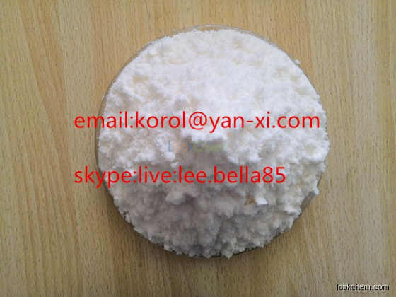 High quality Amoxicillin Trihydrate Compacted supplier in China CAS NO.61336-70-7
