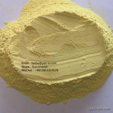 Lead oxide   yellow lead oxide