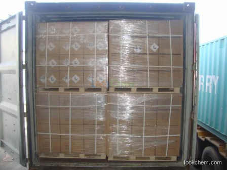 supply high quality Methylene dithiocyanate  MBT CAS 6317-18-6