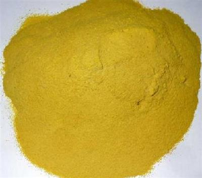 Factory Supply Top quality Aluminium Chloride in stock